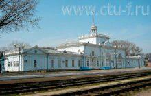 Железнодорожный вокзал г. Ейск